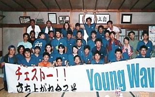 青年会館の歩み